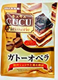 味覚糖 CUCUガトーオペラ 90g×6袋