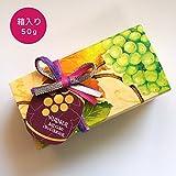 貴腐ワインチョコレート50g プレゼントリボン付き フランス