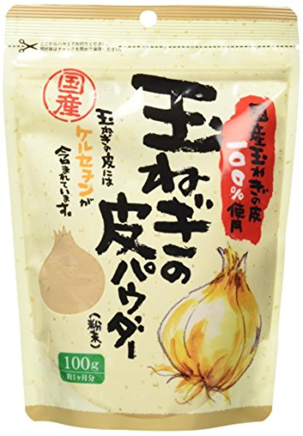 韓国語粘土食物国産玉ねぎの皮パウダー 100g