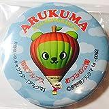 アルクマ 缶バッジ 長野県PRキャラクター 国営アルプス あづみの公園限定【非売品】