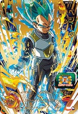 スーパードラゴンボールヒーローズUM2弾/UM2-034 ベジータ UR