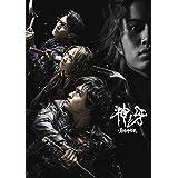 牙狼<GARO>神ノ牙-KAMINOKIBA-COMPLETE BOX