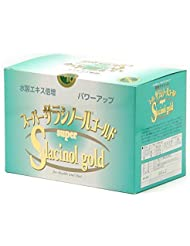 スーパーサラシノールゴールド 2g×90包×3箱セット