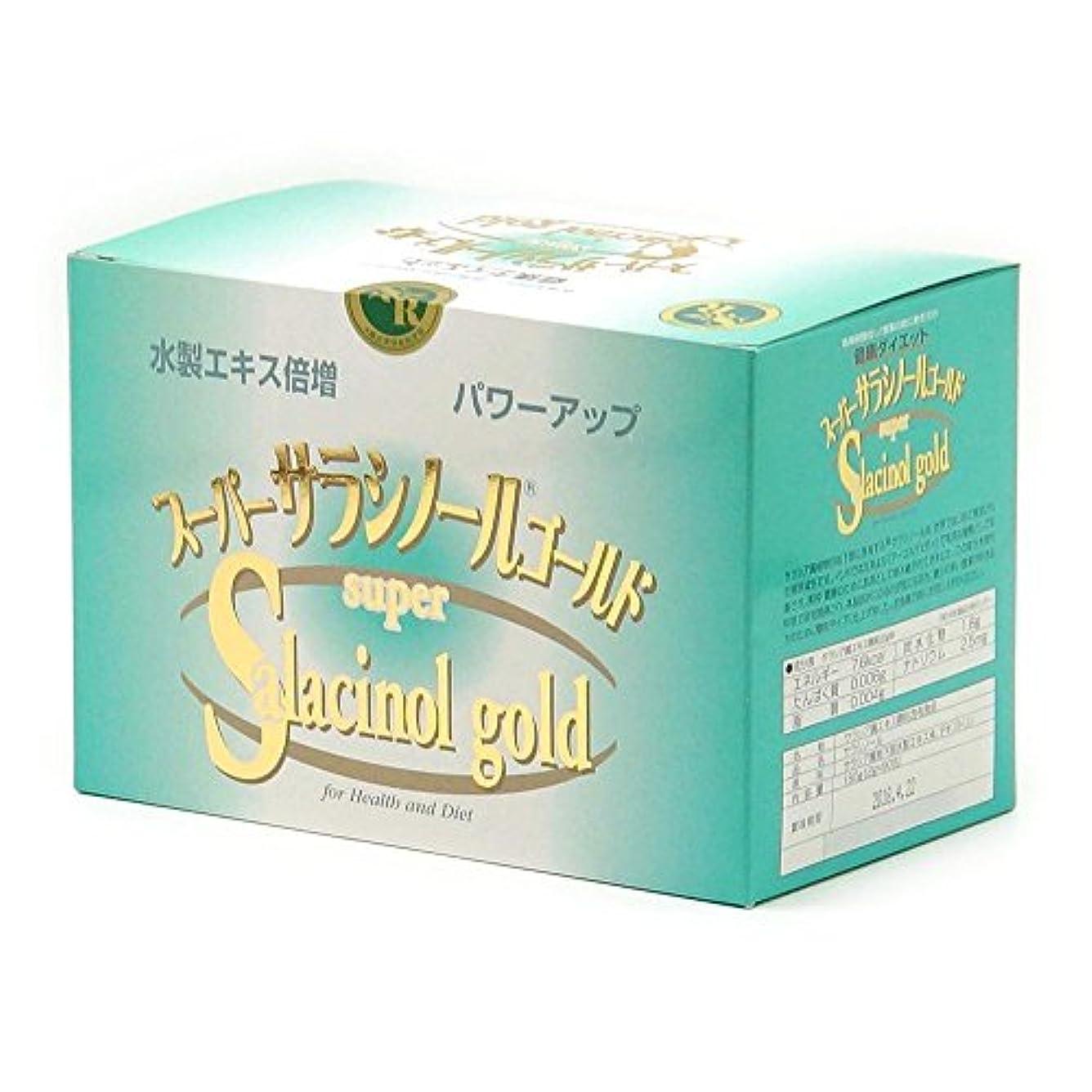 付添人晴れゆるいスーパーサラシノールゴールド 2g×90包×3箱セット