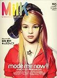 MilK (ミルク日本版)No.5 (2008年 04月号 [雑誌])