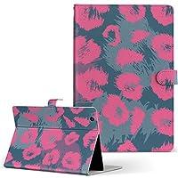 igcase d-01h Huawei ファーウェイ dtab ディータブ タブレット 手帳型 タブレットケース タブレットカバー カバー レザー ケース 手帳タイプ フリップ ダイアリー 二つ折り 直接貼り付けタイプ 011189 ヒョウ柄 ピンク