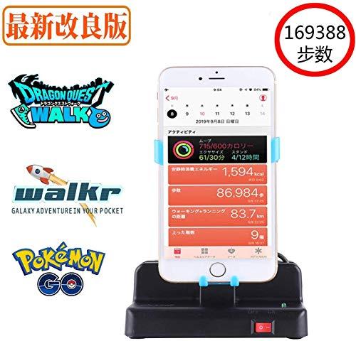 最新版 回転スイング 自動で歩数を稼ぐ 振り子 ポケモンgo 孵化 日本語説明書