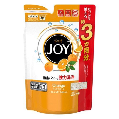 ハイウォッシュジョイ オレンジピール成分入り 詰替 490g 【2個】