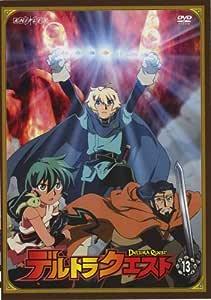 デルトラクエスト Vol.13 [DVD]