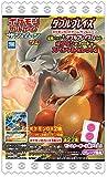 ポケモンカードゲームサン&ムーングミ ダブルブレイズ 20個入 食玩・キャンディ(ポケモン)