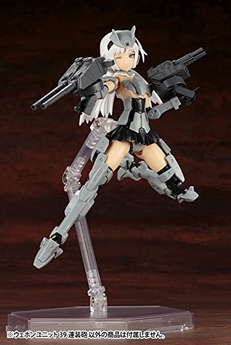 M.S.Gモデリングサポートグッズ ウェポンユニット39 連装砲 全長約65mm NONスケール プラモデル