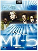 Mi-5: Volume 3 [DVD] [Import]