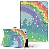 ARROWS Tab LTE F-01D FUJITSU 富士通 アローズタブ タブレット 手帳型 タブレットケース タブレットカバー カバー レザー ケース 手帳タイプ フリップ ダイアリー 二つ折り その他 虹 雨 イラスト ltef01d-005400-tb