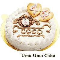 犬用手作りケーキ うまうまケーキ 誕生日 イベント お祝い おやつ 無添加 安心 ドッグフード 記念日 バースデー 帝塚山WANBANA ワンバナ (4号サイズ(12cm)ささみと野菜の生地)