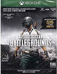 Playerunknowns Battlegrounds, Xbox One