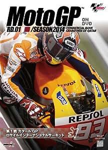 2014MotoGP Round 1 カタールGP [DVD]