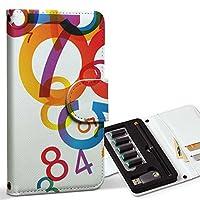 スマコレ ploom TECH プルームテック 専用 レザーケース 手帳型 タバコ ケース カバー 合皮 ケース カバー 収納 プルームケース デザイン 革 ユニーク その他 数字 カラフル 001108