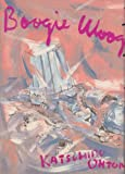 BOOGIE WOOGIE WALTZ / 大友 克洋 のシリーズ情報を見る