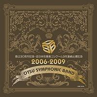 大津シンフォニックバンド創立30周年記念