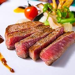 [肉贈] A5 黒毛和牛 希少部位 ステーキ 食べ比べセット 3000円