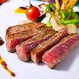 [肉贈] A5 黒毛和牛 希少部位 ステーキ 食べ比べセット 3000円 イチボ ランプ