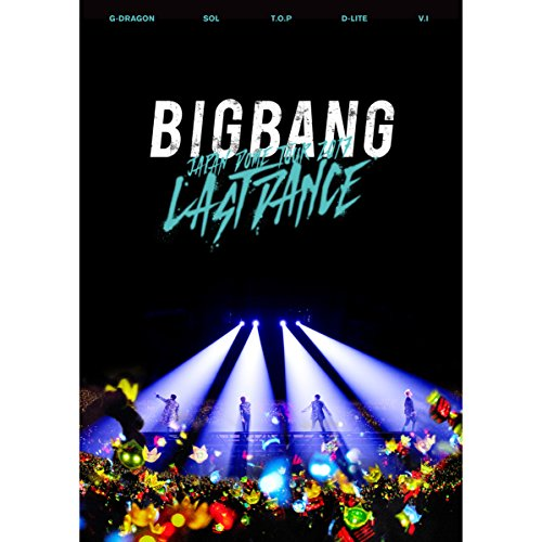 BIGBANG【Top Of The World】歌詞の意味を解釈!「パスワード」ってどんな言葉?の画像