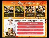 博多久松 本格定番3段重おせち 舞鶴 6.5寸3段重 全35品 (12月31日着)