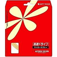 TOALSON(トアルソン) ソフトテニス ASTERISK(アスタリスク) 130 SPIN(スピン) ホワイト 6333040W