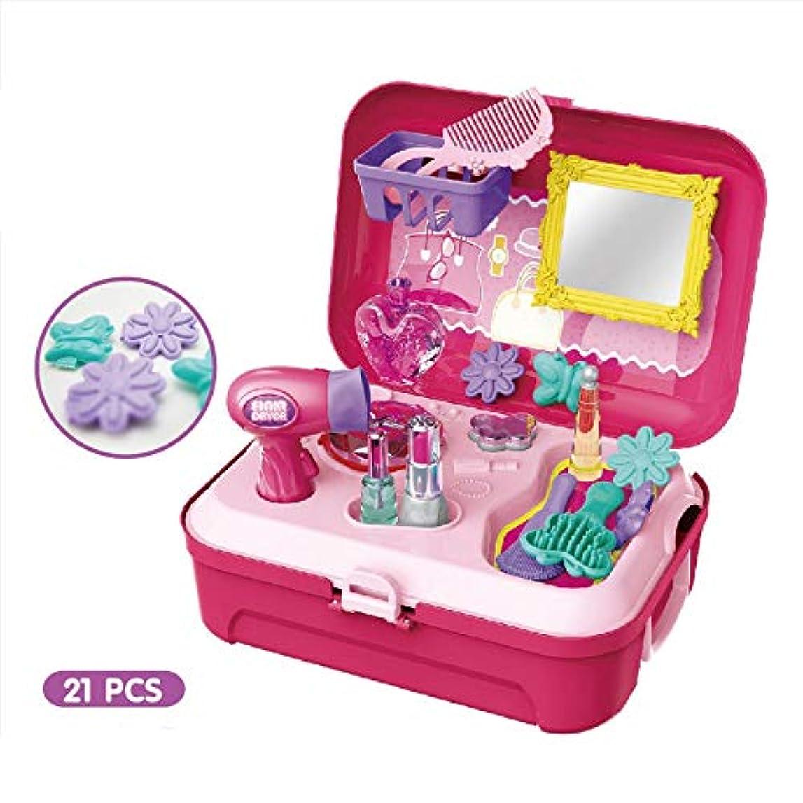 ルールモジュール影子供用シミュレーションキッチン調理器具化粧品ツールペットドクタースーツプレイハウスバックパックボックス-多色