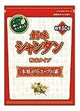 創味食品 創味シャンタン粉末タイプ50g