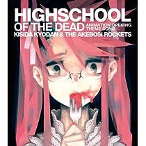 HIGHSCHOOL OF THE DEAD TVアニメ「学園黙示録 HIGHSCHOOL OF THE DEAD」OPテーマ