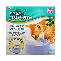 ピュアクリスタル クリアフロー 猫用 パープル