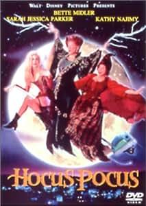 ホーカスポーカス [DVD]
