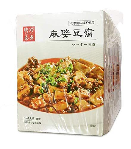 聘珍樓(へいちんろう) 【 麻婆豆腐 】10箱セット 中華合わせ調味料 中華調味料 横浜 中華街 シェフシリーズ