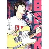 BECK(21) (KCデラックス)