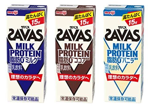 meiji ザバス ミルクプロテイン SAVAS 脂肪0 200ml紙パック 3種類各4本 1箱:12本