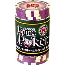 プライムポーカー チップ 500