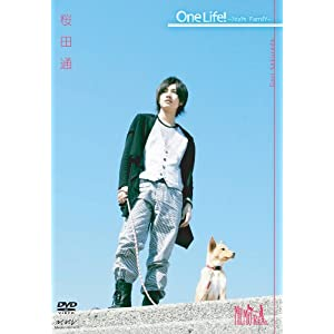 桜田通「One Life!‾7days Family‾」‾前編‾ [DVD]