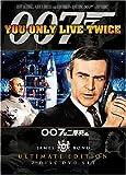 007は二度死ぬ アルティメット・エディション [DVD]