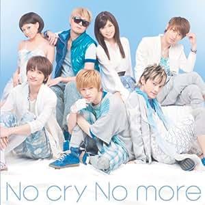 No cry No more(ジャケットC)