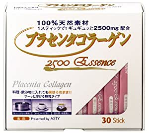 アスティ プラセンタコラーゲン 2500 Essence 30包