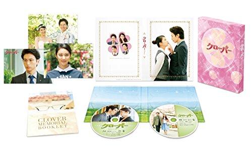 クローバー 【豪華版】 Blu-ray