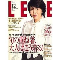 LEE (リー) 2007年 12月号 [雑誌]