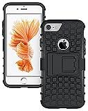 iPhone7 ケース 耐衝撃 スタンド機能付 カバー プラスチック+TPU 2層構造 ハイブリッド 背面保護キャップ(ブラック)