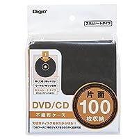 Digio2 DVD/CD 片面 不織布ケース スリム 100枚入 100枚収納 ブラック 43859