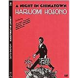 細野晴臣 A Night in Chinatown [DVD]