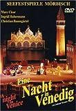 Eine Nacht in Venedig [DVD] [Import]