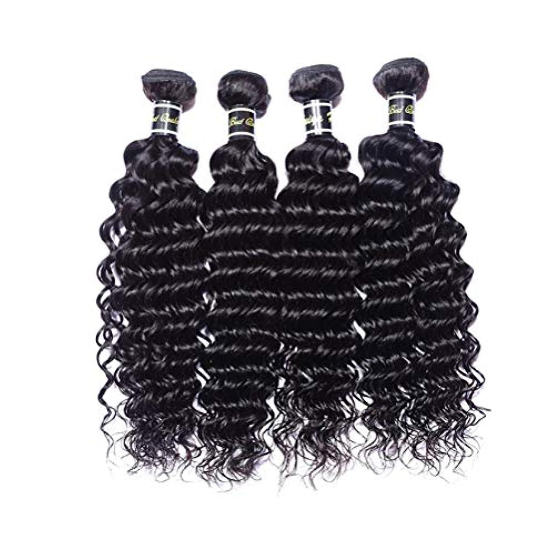 ポール真珠のような消毒する髪織り8aブラジルバージンヘアディープウェーブバンドル人間の髪バンドルディープウェーブブラジルヘアバンドルディープウェーブ人間の髪