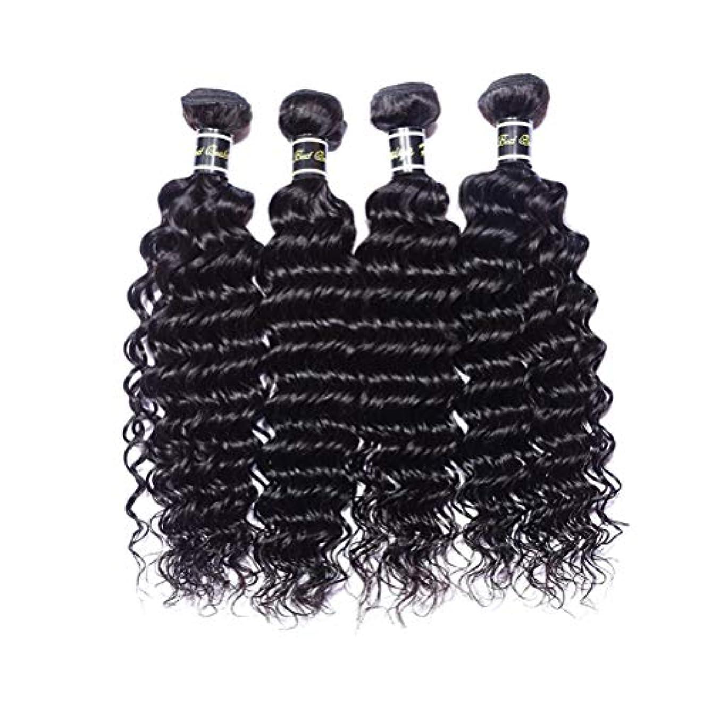 より良い回る許す髪織り8aブラジルバージンヘアディープウェーブバンドル人間の髪バンドルディープウェーブブラジルヘアバンドルディープウェーブ人間の髪