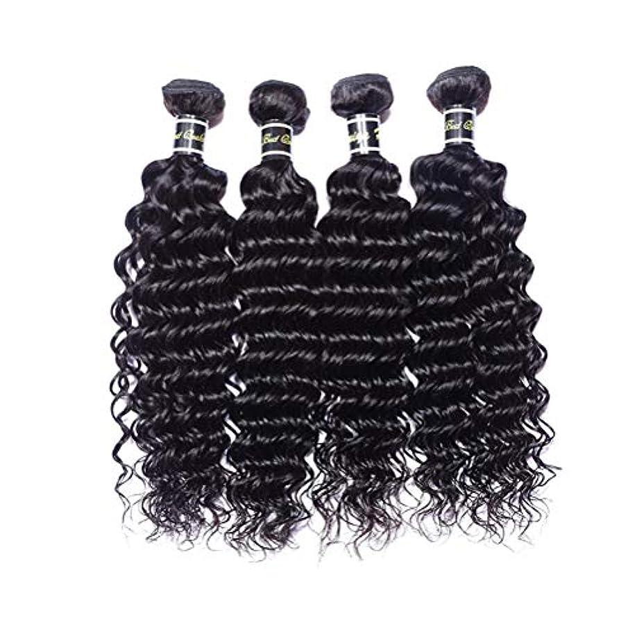 復讐プロフェッショナルなだめる髪織り8aブラジルバージンヘアディープウェーブバンドル人間の髪バンドルディープウェーブブラジルヘアバンドルディープウェーブ人間の髪